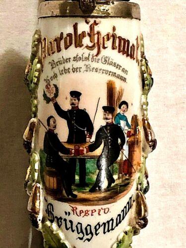 GERMAN REGIMENTAL PIPE / dated 1893-95 /  RARE
