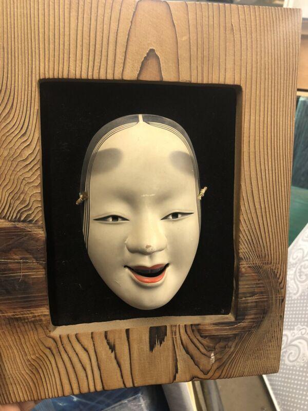 Japanese Noh Mask Koomote In Frame Size 10 X 13