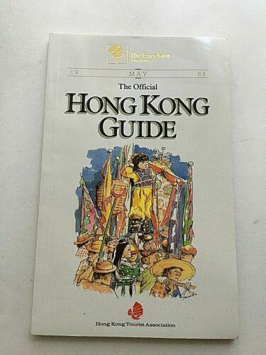 Vintage Hong Kong Tourist Guide w/ Map Travel Brochure