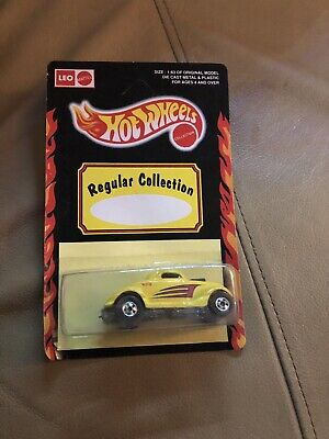 HOT WHEELS NEET STREETER Regular Collection Die-Cast Yellow  LEO INDIA 1975 Rare