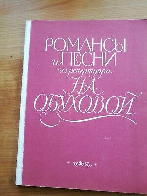 Noten. Romanzen und Lieder aus dem Repertoire N. A. Obuchowas.