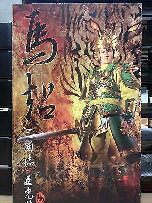 SEA INT'L 1/6 Action Figure Romance of the Three Kingdoms 三國誌,五虎將 - MA CHAO馬超
