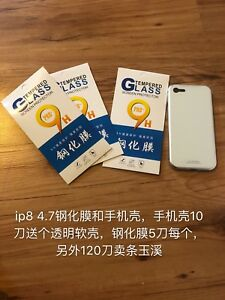 iphone 7/8 screen glass protection and ip 7/8 shell