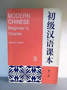 Modern Chinese Beginner's Course 2nd ed. Coopers Plains Brisbane South West Preview