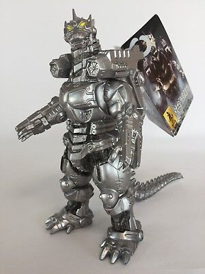Bandai Movie Monster Series Godzilla Mechagodzilla Heavily armed type Figure