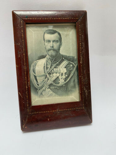 Antique portrait of Russian Tsar Nicholas II Romanov