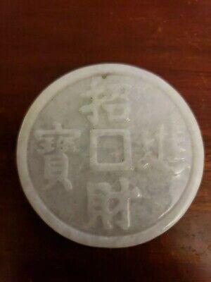 "2.2/"" Wonderful Chinese Phoenix Surrond Cloud Veins Coin Jade Pendant"