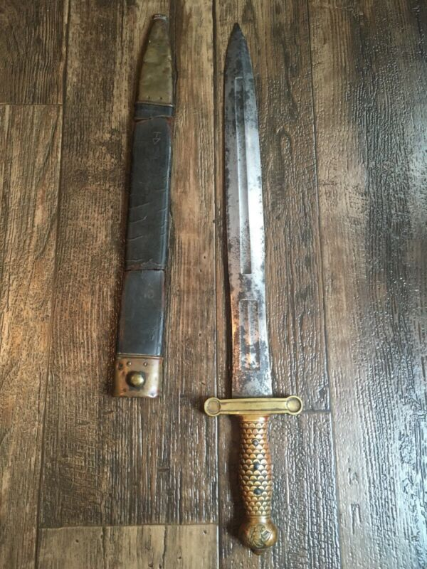 Original M1832 Pre Civil War Foot Artillery Sword, AMES, dated 1859