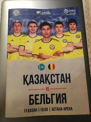 Programme Officiel A4 : Kazakhstan - Belgique 13.10.2019 Euro 2020