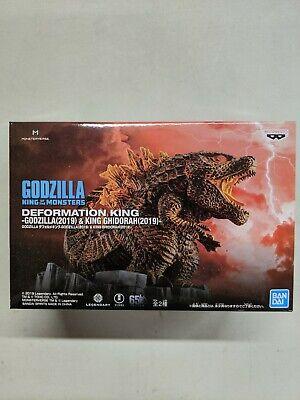 Banpresto Burning Godzilla Deformation King 2019 figure