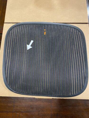 Herman Miller Aeron Chairs Seat Mesh  - $45.00