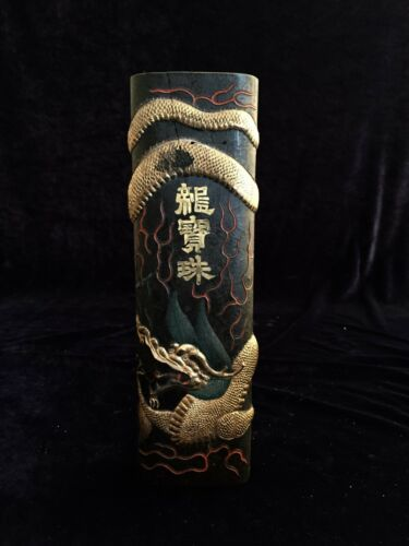 VERY RARE 415 YEARS OLD BEAUTIFUL GILT BIG INK STICK WITH DRAGON