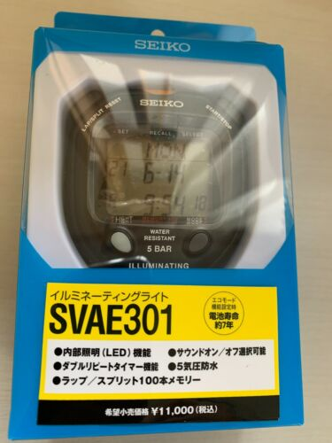 SEIKO Illuminating Light Stopwatch 5ATM Water Resistant From Japan SVAE301