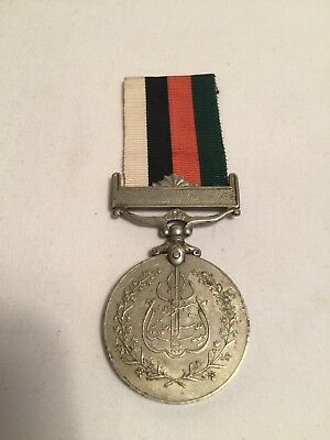 Vintage Pakistan 23 March 1956 Republic Medal
