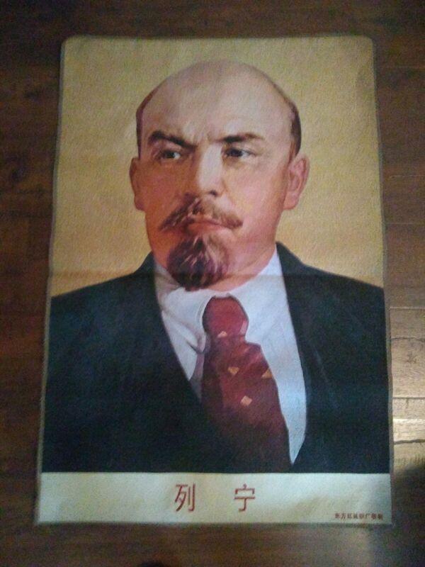 Tapestry Lenin