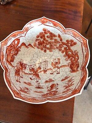 """Oriental Objects D'Art Orange Dragon Bowl  8"""""""