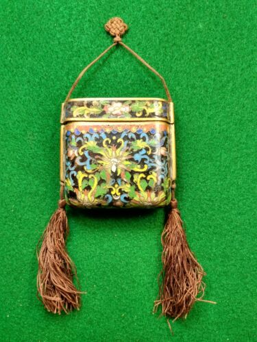 Antique Chinese Cloisonne Inro with Black Background