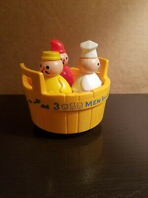 Vintage FISHER PRICE 3 MEN IN A TUB  Floating Toy