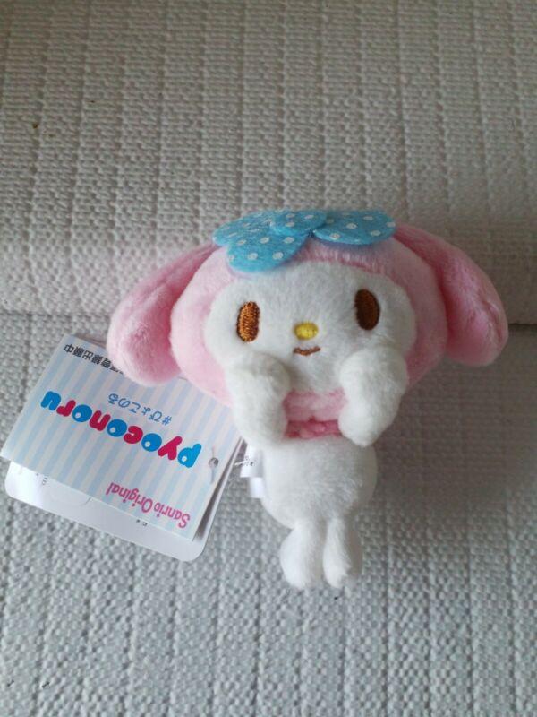 "2016 Sanrio My Melody Plush doll mascot Stuffed toy Pyoconoru Japan anime 3"""