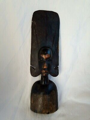 Art Premier. Lovely Small Bust African Of Years 50 - 60