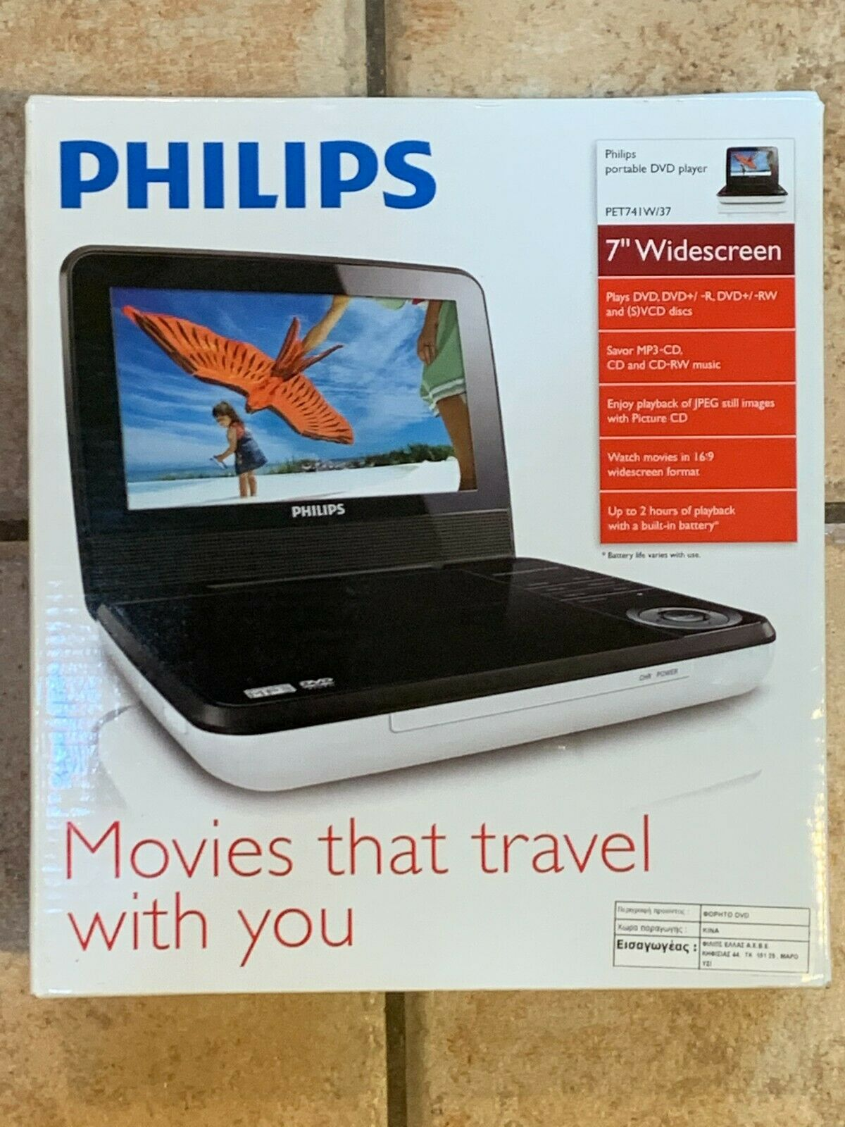 "PHILIPS 7"" WIDESCREEN PORTABLE DVD PLAYER PET741W/37 BUILT IN BATTERY NEW NIB"