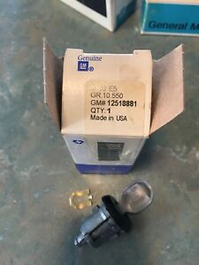 Chevy all models door lock cylinder