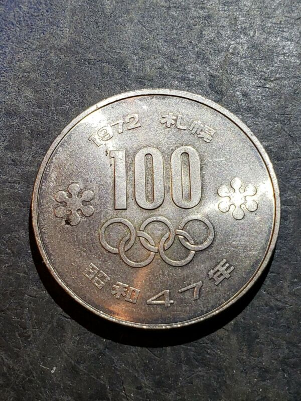 Uncirculated 1972 Yr 47 Japan 100 Yen Foreign Coin #1