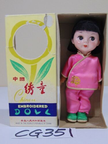 "VINTAGE PEOPLES REPUBLIC OF CHINA CULTURAL REVOLUTION DOLL 6"" GIRL PINK BOX"
