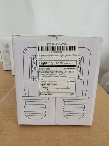 cbconcept jdd type       2x New JDD Halogen Bulb 120v 75watt   New in Box