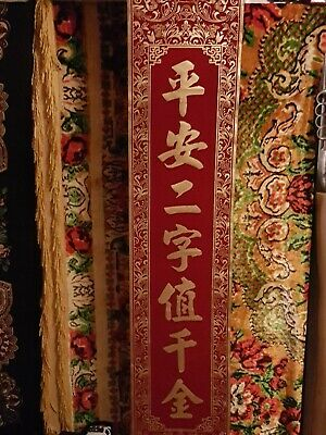 Unusual Rare Vintage / Asian Calligraphy Scroll GREAT MATERIAL Large