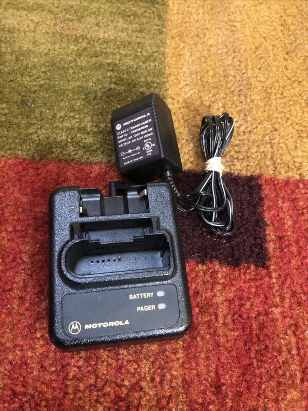 motorola minitor 3/4 charger