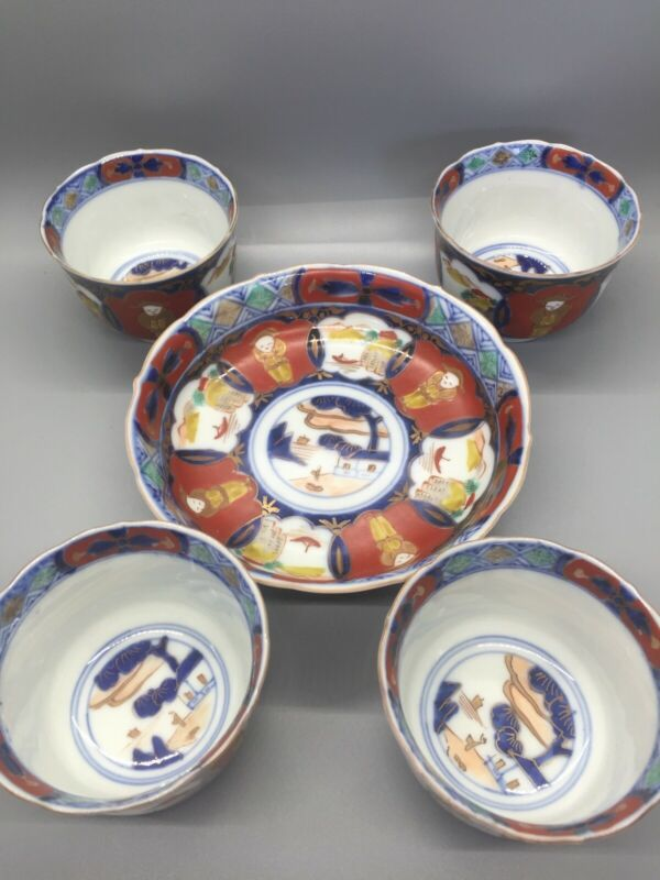 Antique Japanese Imari Set Four Cups and Bowl Signed