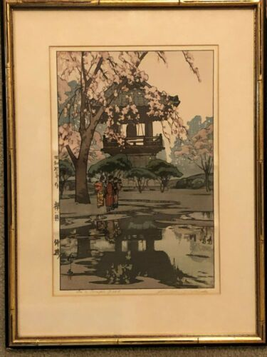 """In a Temple Yard"" Signed, Framed Japanese Woodblock Print by Hiroshi Yoshida"