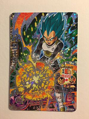 Dragon Ball Heroes Promo GDB-02