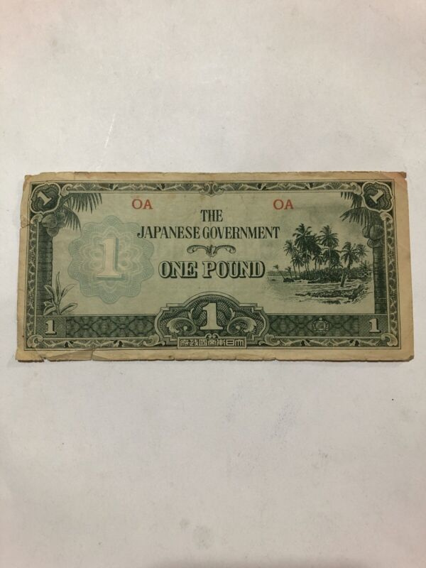 Oceania Japanese Invasion 1 Pound 1942 Circulated