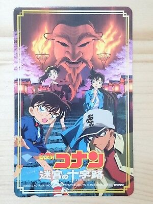 Rare 2003 Detective Conan Crossroad In The Ancient Capital Phone Card Japan