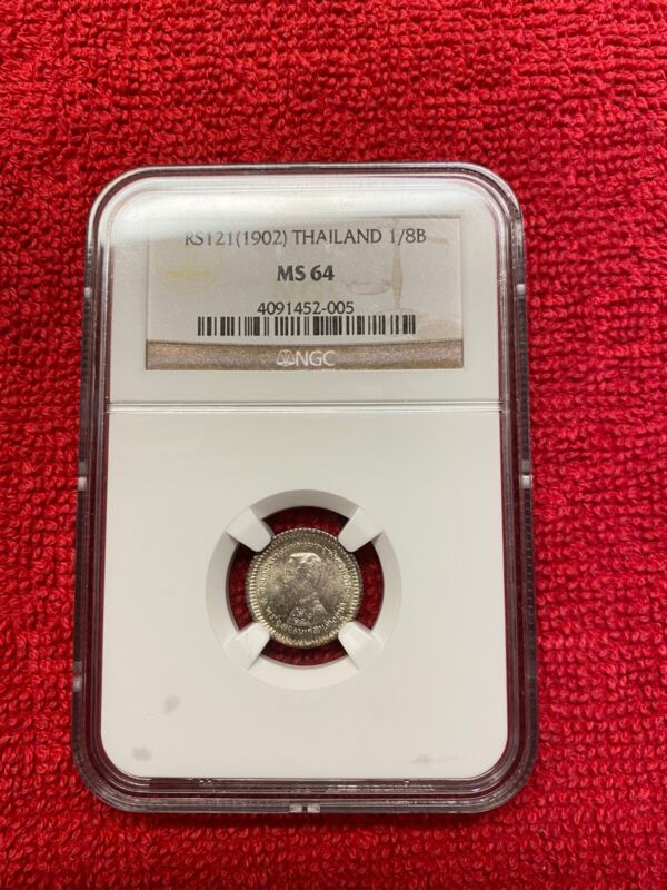 Thailand Coin  RS 121 (1902)  1/8 Baht  NGC MS 64