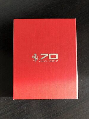 Ferrari 70th anniversary USB