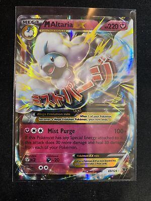 M Altaria EX 69/124 X&Y: Fates Collide ((ULTRA RARE)) NM/Mint Pokemon