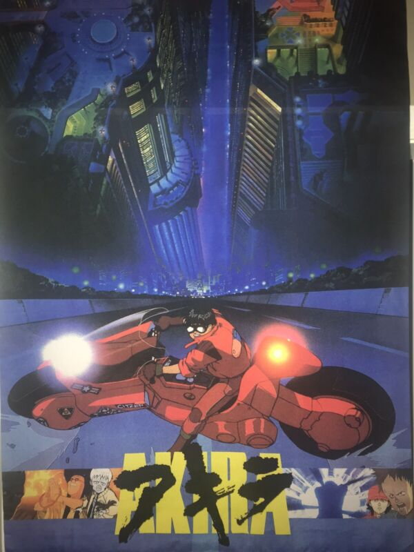"""Akira Wall Scroll - 28.5"""" X 39"""" Poster, Late 90's or Early 2000's"""