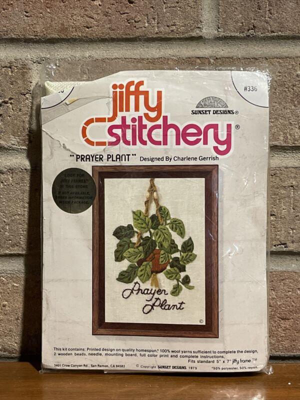 Vintage 1975 Jiffy Stitchery Prayer Plant #336 NIP NOS  Charlene Gerrish Sunset
