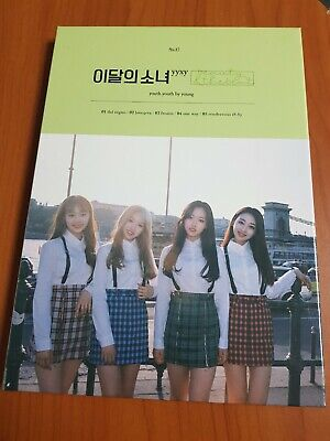 """MONTHLY GIRL YYXY Album """"BEAUTY&THEBEAT"""" - 1 Photobook + 1 CD / Limited Ver"""