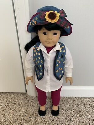 1995 Pleasant Company American Girl of Today Doll with Accessories- GT4- RARE