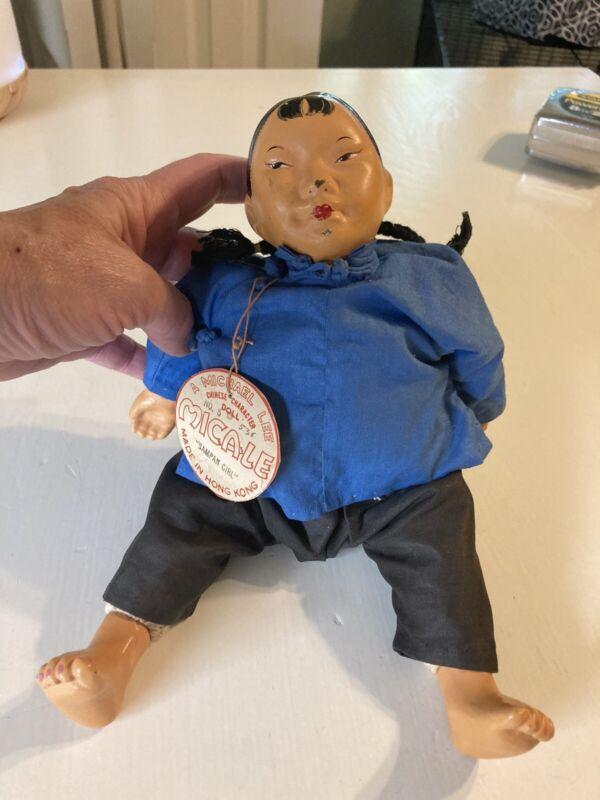 vintage Michael Lee Chinese Doll
