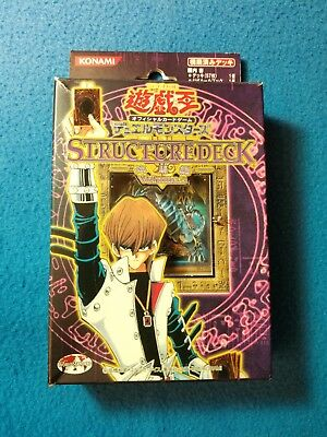 2003 Yu-Gi-Oh Japanese Kaiba Volume 2 Structure Deck (EX) for sale  Boonville