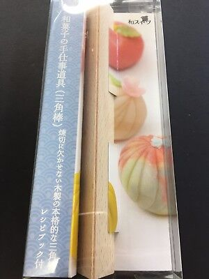 KAI House Selelct Wagashi Handwork Tool Triangle Bar DL-7511 MADE IN JAPAN