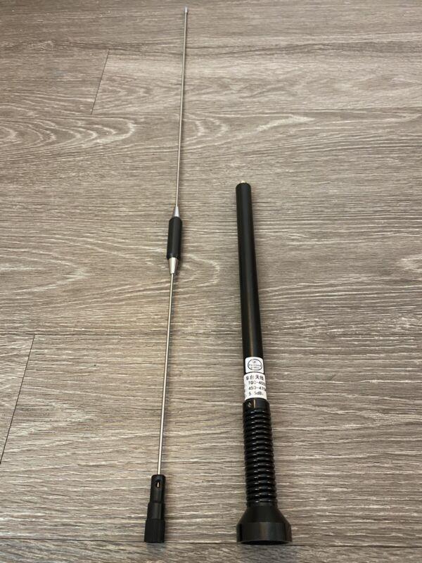 Radio Whip Antenna 450-470mhz For TDL, ADL, HPB PDL, Trimble,Leica,GPS, Radios
