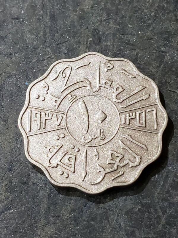 1937 (1356) Iraq 10 Fils ****Rare Coin****