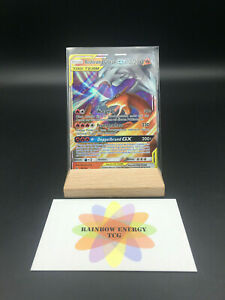 Reshiram/&Glurak GX 20//214 SM10 Kräfte im Einklang Pokemonkarte DE