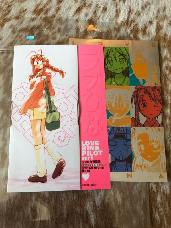 Love Hina Pilot Ver1 #1 Iro-Hina Version Mini CD-Rom CD + Sticker Anime